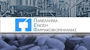 Πανελλήνια Ένωση Φαρμακοβιομηχανίας: 12 νέα εργοστάσια στην Ελλάδα-Επενδύσεις 1,5 δις ευρώ
