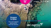 Sky Express: Διεθνής καμπάνια προβολής της Ελλάς