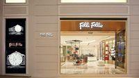 Ενημέρωση των μετόχων της Folli Follie απαιτεί η Επιτροπή Κεφαλαιαγοράς