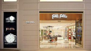 Folli Follie: Έφοδος στα γραφεία της από την Επιτροπή Κεφαλαιαγοράς