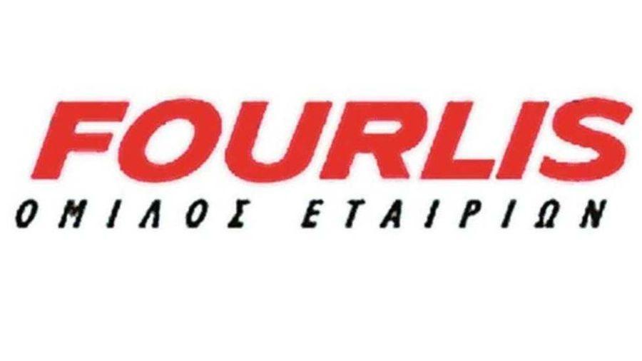 FOURLIS: Νέα Επένδυση σε Logistics Υψηλής Τεχνολογίας για τον Kλάδο Αθλητικών Ειδών