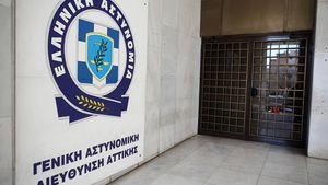 Δίκη ΧΑ: Στη ΓΑΔΑ Κασιδιάρης, Γερμενής και Ηλιόπουλος