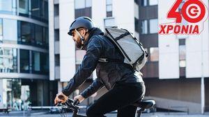 Επιδότηση 40% για αγορά ηλεκτρικού ποδηλάτου στα καταστήματα ΓΕΡΜΑΝΟΣ και COSMOTE