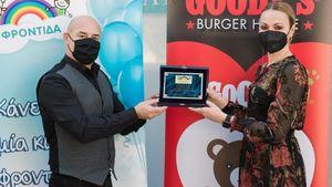 Το ArGOODaki των Goody's Burger House ολοκληρώνει ακόμη ένα έργο αγάπης