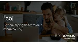 Softone: Δωρεάν παροχή Prosvasis GO σε μικρές επιχειρήσεις και ελεύθερους επαγγελματίες