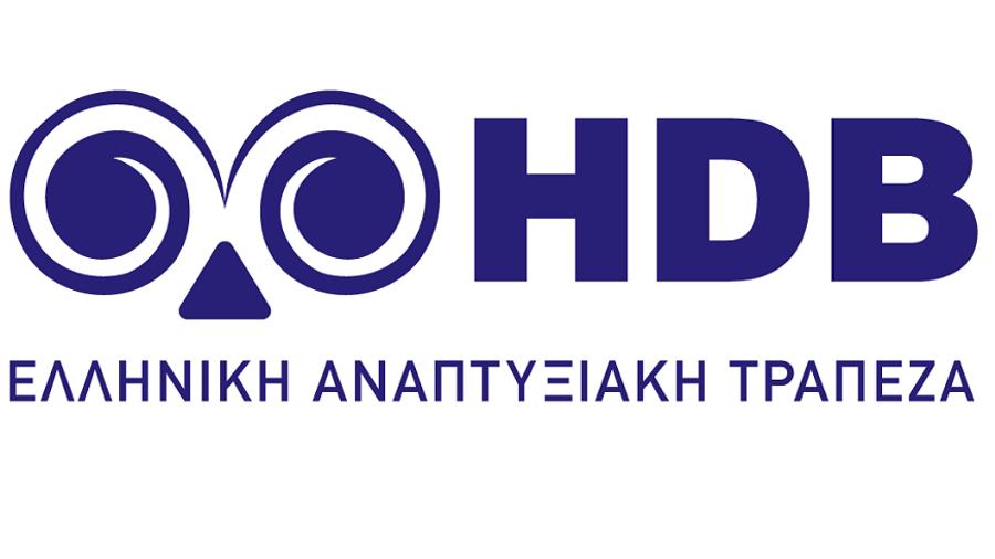 Έξι Τράπεζες συμμετέχουν στο Ταμείο Ανάπτυξης Δυτικής Μακεδονίας