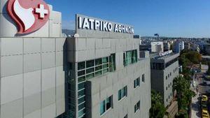 Iατρικό Αθηνών: Παραχωρεί δωρεάν νοσηλευτική μονάδα του στο Υπουργείο Υγείας