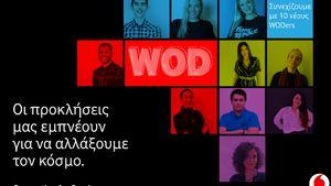 Το Ίδρυμα Vodafone ανακοινώνει τους φετινούς νικητές του προγράμματος World of Difference