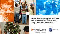 Η Kaizen Gaming και ο ΕΣΑΚΕ στέκονται στο πλευρό της «Κιβωτού του Κόσμου»