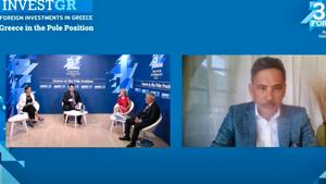 Η INTERAMERICAN στο InvestGR Forum 2020 για τις ξένες επενδύσεις στην Ελλάδα