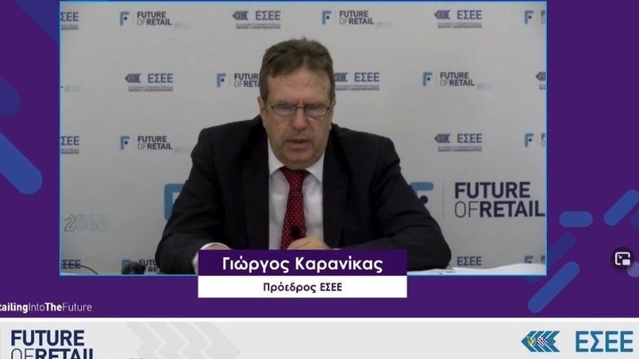 ΕΣΕΕ: Εντείνονται οι πιέσεις στις ΜμΕ από την πανδημία και το ιδιωτικό χρέος