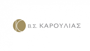 3 ξεχωριστές βραβεύσεις για προϊόντα διανομής της εταιρίας Β.Σ. ΚΑΡΟΥΛΙΑΣ