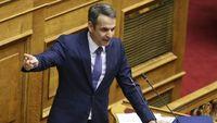 Μητσοτάκης: Ενημέρωση πολιτικών αρχηγών για τα ελληνοτουρκικά