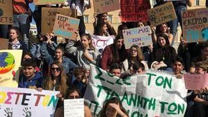 """Μαθητική συγκέντρωση στο Σύνταγμα: """"Το κλίμα αλλάζει, γιατί δεν αλλάζουμε εμείς;"""""""