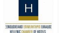 9η Γενική Συνέλευση Ξ.Ε.Ε: Στο επίκεντρο όλα τα μείζονα ζητήματα της ελληνικής ξενοδοχίας