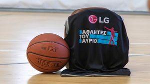 Ξεκινούν για 3η συνεχόμενη χρονιά οι προπονήσεις της ομάδας LG Αθλητές του Αύριο