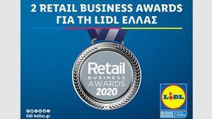 Lidl Ελλάς: Δύο νέες διακρίσεις στα Retail Business Awards 2020