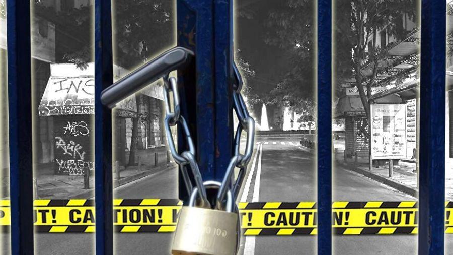 Lockdown: Ποιοι δεν θα πληρώσουν καθόλου ενοίκιο τον Ιανουάριο;