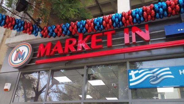 """Market In: """"Έφυγε"""" ο ιδρυτής Θωμάς Ράμμος"""