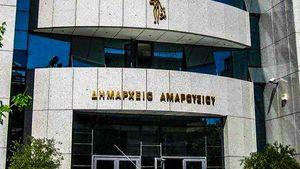 Δήμος Αμαρουσίου: Η ανακοίνωση για τον υπάλληλο που φέρεται να εξαπατούσε πολίτες