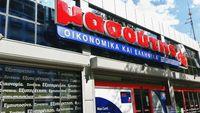 Μασούτης: Προσφέρει δωροεπιταγές αξίας 300.000€ στο νοσοκομειακό προσωπικό Θεσσαλονίκης