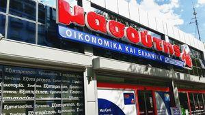 Μασούτης: Καταβάλει 3 εκατομμύρια ευρώ σε εργαζόμενους στα καταστήματα και τις αποθήκες