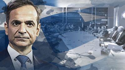 Μαξίμου: Έκτακτη σύσκεψη, υπό τον πρωθυπουργό, για την κατάσταση στη Μόρια