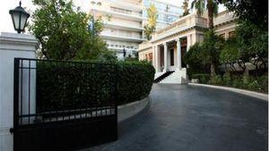 Μαξίμου: Ο ΣΥΡΙΖΑ κομματικοποίησε την Επιτροπή Ανταγωνισμού