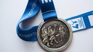 Παρουσιάστηκε το νέο μετάλλιο του Μαραθωνίου της Αθήνας