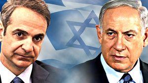 Μητσοτάκης: Μήνυμα σε Τουρκία από Ισραήλ - «Έπεσαν» υπογραφές σε τρεις συμφωνίες