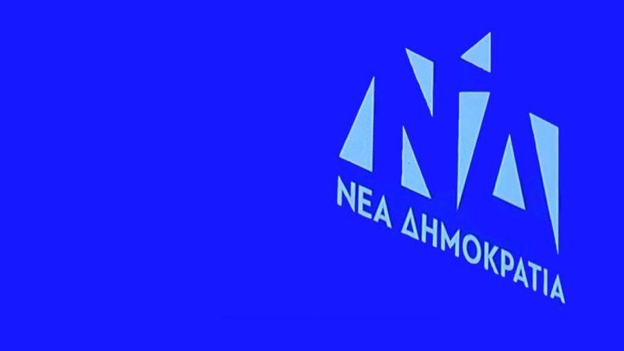 """ΝΔ: Κορυφαία στελέχη του ΣΥΡΙΖΑ φέρονται να ενεργούσαν ως """"στελέχη"""" της Folli-Follie"""