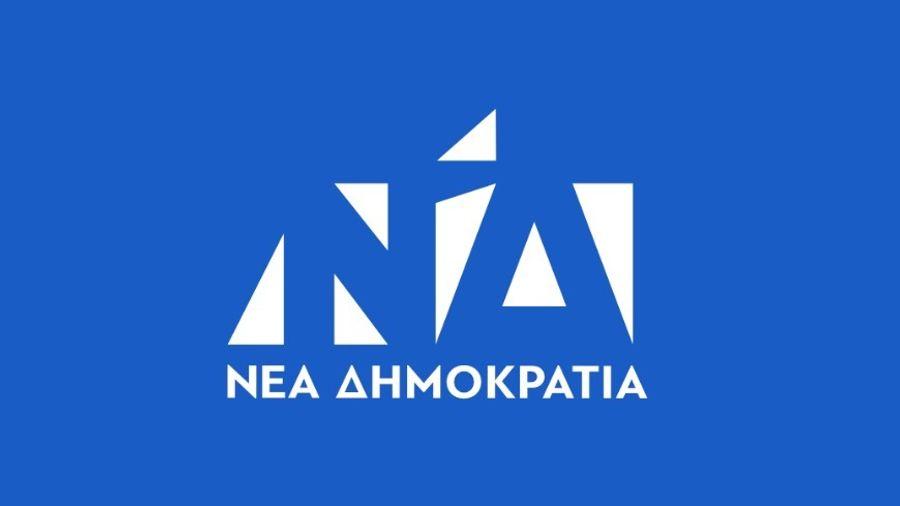 """ΝΔ: """"Ο Τσίπρας εκτίθεται με τα ψέματα που επαναλαμβάνει για τη βίλα στο Σούνιο"""""""