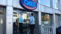 ΟΑΕΔ: Ποιοι είναι οι δικαιούχοι για το Voucher - μέχρι πότε θα γίνονται δεκτές οι αιτήσεις