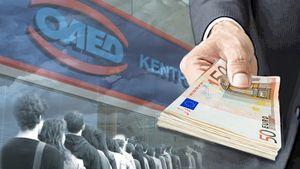 ΟΑΕΔ: Νέα προγράμματα νεανικής επιχειρηματικότητας-Ποιους αφορούν