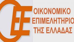 ΟΕΕ: Ανεπαρκής η παράταση για τις φορολογικές δηλώσεις