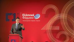 ΠΕΦ: Κοπή Πρωτοχρονιάτικης Πίτας 2020