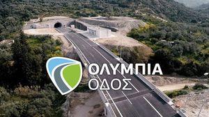 Με τον πομποδέκτη ΟΛΥΜΠΙΑ PASS σε όλη την Ελλάδα
