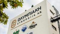 Ολυμπιακή Ζυθοποιία: Ανανέωση συνεργασίας με τη Diageo έως το 2024