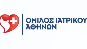 Όμιλος Ιατρικού Αθηνών: Βελτίωσε και το 2019 τα οικονομικά μεγέθη του