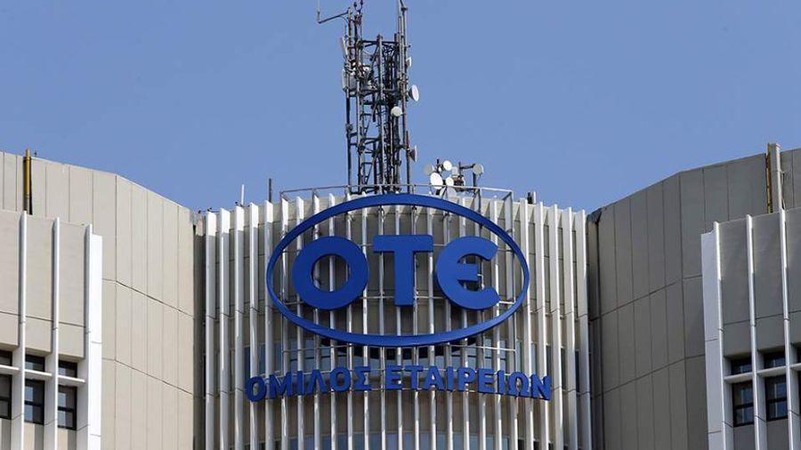 ΟΤΕ: Ισχυρές επιδόσεις εν μέσω πανδημίας-Θετικό πρόσημο στο δ΄τρίμηνο