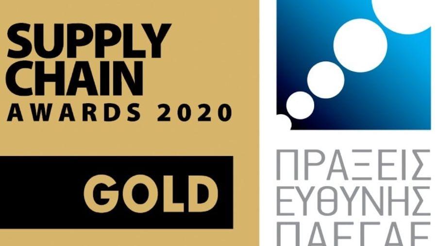 GOLD για την ΠΑΕΓΑΕ στα SUPPLY CHAIN AWARDS 2020