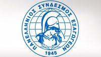 Πανελλήνιος Σύνδεσμος Εξαγωγέων: Νέα εποχή μετά την άρση των capital controls
