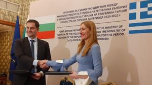 Συμφωνία συνεργασίας μεταξύ ελληνικού και του βουλγαρικού Υπουργείου Τουρισμού