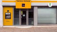 Τράπεζα Πειραιώς: Απολύσεις εργαζομένων της πρώην RBU