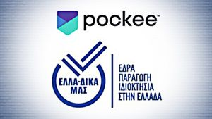 Pockee-ΕΛΛΑ-ΔΙΚΑ ΜΑΣ: Νέο Πρόγραμμα Επιβράβευσης
