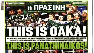 Κλείνει μετά από 13 χρόνια η εφημερίδα «Πράσινη»