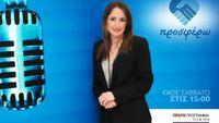To «FairLife-Φροντίδα και Πρόληψη για τον καρκίνο του πνεύμονα» στην εκπομπή «Προσφέρω»