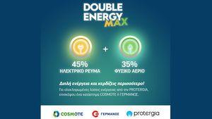 45% έκπτωση συνέπειας στο ρεύμα και 35% στο φυσικό αέριο από την Protergia