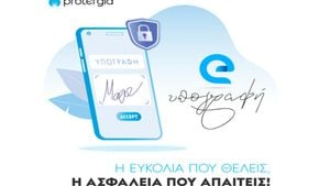 Protergia Digital Signature: Η ευκολία που θέλεις, η ασφάλεια που απαιτείς