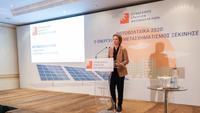 """Ημερίδα """"Φωτοβολταϊκά 2020: Ο ενεργειακός μετασχηματισμός ξεκίνησε"""""""